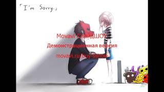 ФНАФ ПЕСНЯ Слайд Шоу