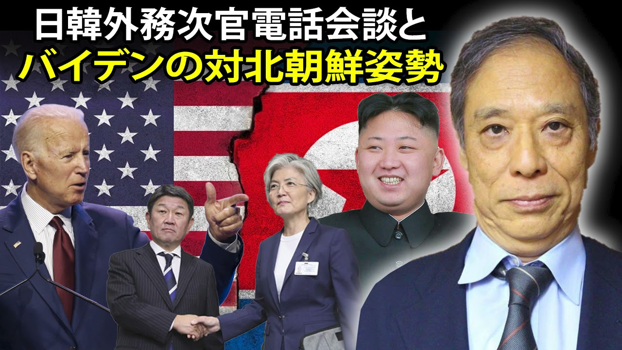 鈴置 高史 最新 鈴置 高史 著者ページ 東洋経済オンライン