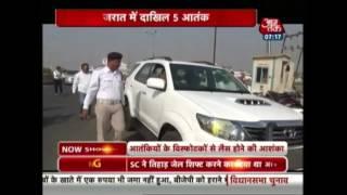 Aaj Subah: Kutch, Gujarat On High Alert