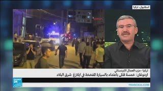 """لماذا ربط أردوغان بين تنظيم """"الدولة الإسلامية"""" وأنصار غولن وحزب العمال الكردستاني؟"""