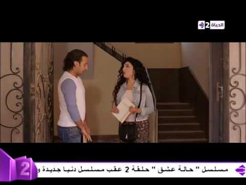 مسلسل دنيا جديدة - الحلقة الثانية بطولة احمد بدير وحسن يوسف -  Doniea Gdeda Series Eps 02