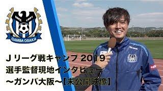 2/1(金)放送のサッカー情報番組「スカサカ!ライブ」89にて放送された...