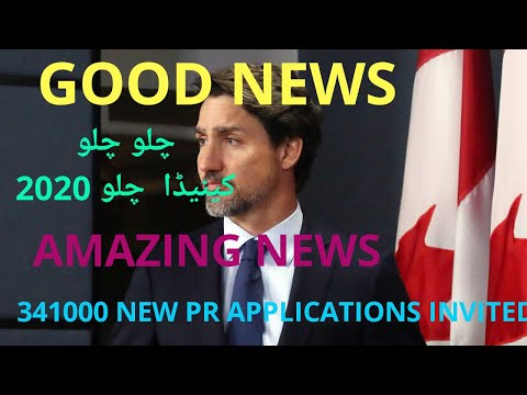 Good News | Canada Immigration 2020 | Canada Resumes TRV AND PR
