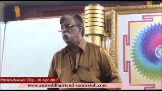 Sadguru Shree Aniruddha Pravachan 20 Apr 2017 - मणिपुर चक्र और प्राणाग्नि - भाग ३