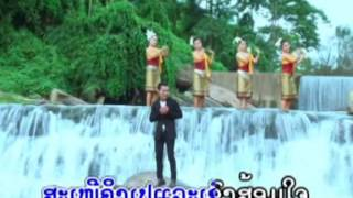 BEST LAOS NEW KARAOKE SONG[LAO COLLECTION SONG]