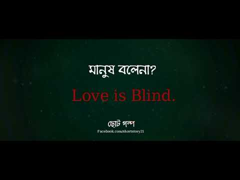 Heart Touching Sad Quotes In bangla