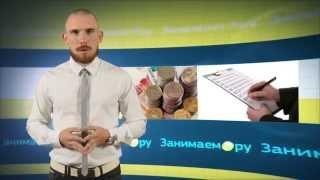 Какие документы необходимы для получения кредита(, 2014-06-30T13:15:14.000Z)