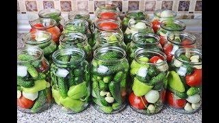 Секретный семейный рецепт! Овощи с Луком на зиму!