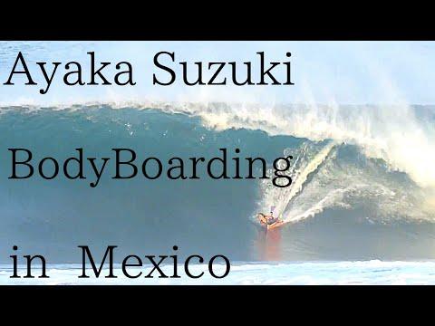 Ayaka Suzuki in Puerto Escondido 2018