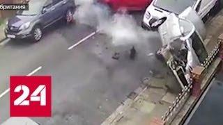 В Англии виновнику аварии не удалось обмануть полицию - Россия 24