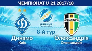 Dynamo Kyiv vs Olexandria full match