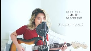 BLACKPINK - Hope Not (아니길) [English Cover]