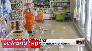 Japan lifts tsunami warning after M7.3 quake
