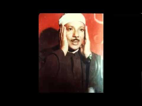 Abdulbasit Abdussamed Ali   İmran Suresi  (133   152) Suudi Radio 1960