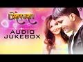 Download Premay Namah - Full Movie Audio Jukebox | Devendra | K. Sandipkumar & Chandrashekhar MP3 song and Music Video