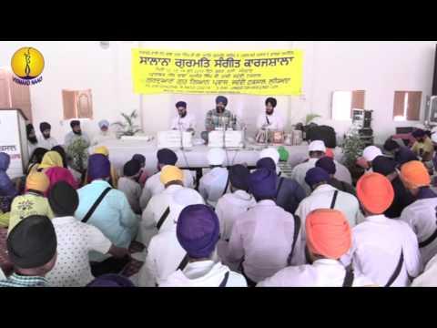 Prof Rajbrinder singh ji : Raag Dhanasri : Gurmat Sangeet Workshop 2015