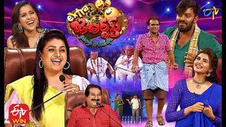 Extra Jabardasth | 5th March 2021 | Sudheer,Rashmi,Immanuel | Latest Promo | ETV Telugu