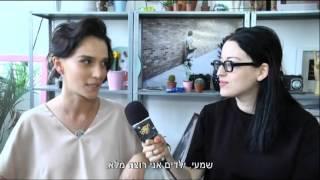 היהלומים של יאנה - חדשות הבידור