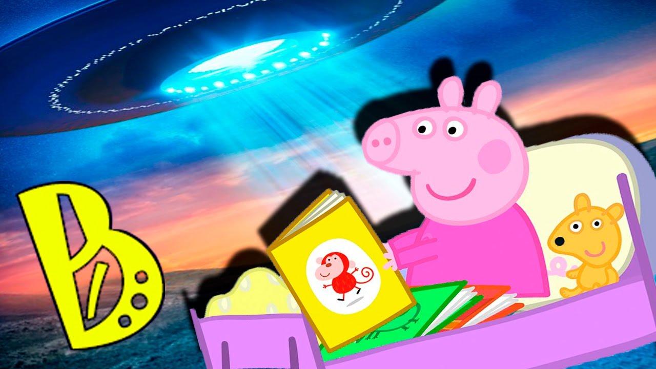 Свинка Пеппа сказки на ночь, мультики для детей. Peppa Pig