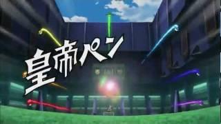 A técnica do capitão do colégio teikoku.