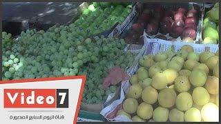 لماذا لا يقبل المصريون على شراء الفاكهة فى رمضان؟!