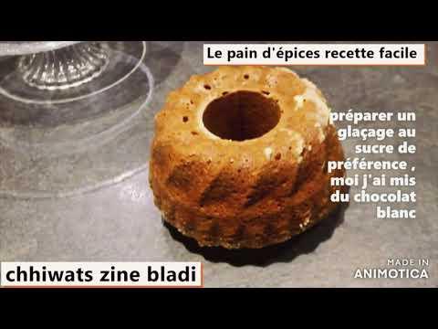 recette-de-pain-d'epices-facile