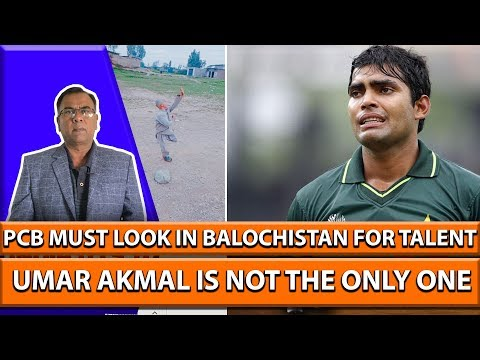 PCB Must Look in Balochistan for Talent | Umar Akmal is not the only one
