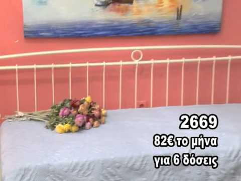 Κρεβάτι - Καναπές 2669 | seitanidis-collections.gr