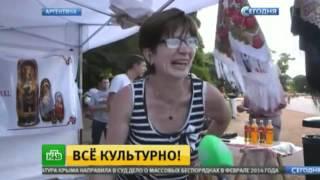 Аргентинцы прочувствовали русскую душу на фестивале в Буэнос Айресе 1