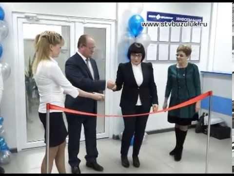 Открытие нового офиса банка Оренбург