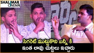 Video Allu Arjun Doesn't touch Cigarettes In Real Life || Allu Arjun Interview with Telugu Directors download MP3, 3GP, MP4, WEBM, AVI, FLV Juni 2018