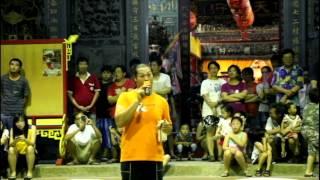Repeat youtube video 九天太子極限環台賽-台南西港站第二段