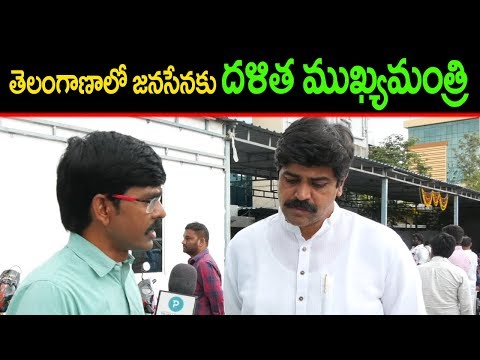 Janasena Addepally Sridher about Telangana Party Next CM Candidate