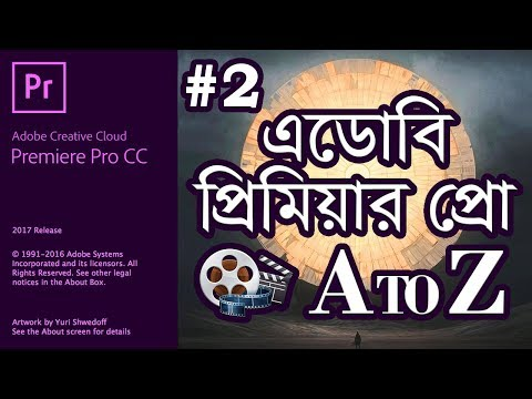 Adobe Premiere Pro Tutorial || Video Editing Tutorial In Bangla || For Beginners || Part #2