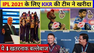 IPL 2021 - Kolkata Knight Riders (KKR) Bought 4 Batsman For IPL 2021 | KKR Target Players List 2021