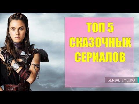 Дата выхода серий хроники шаннары 2 сезон