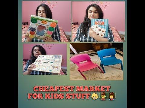 🔴🔴Cheapest Wholesale Market For Kids And Children Stuff In New Delhi