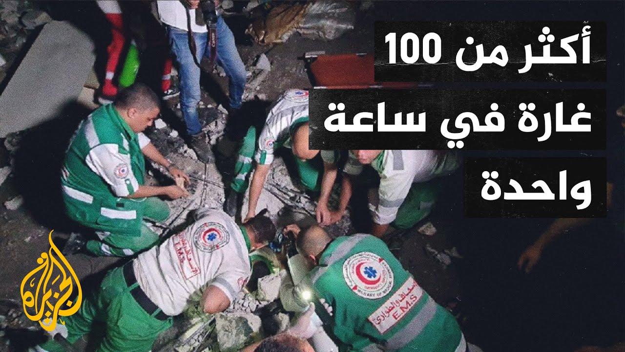 الدفاع المدني في غزة: نحن نتقاسم الطواقم والمعدات  - نشر قبل 5 ساعة