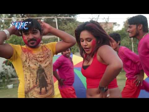 जुली के चोली - Juli Ke Choli - Suraj Lovely & Sweta Singh - Bhojpuri Hot Holi Song 2017 New