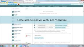 Регистрация доменного имени(Видео урок регистрации доменного имени у реселлера http://iphoster.net/pl.php?5875 Подготовлено для сайта - http://postbrigada.ru/..., 2014-01-12T15:51:32.000Z)