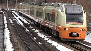 〔4K UHD|cc〕JR東日本・上越線:湯檜曽~水上駅間、E653系7B/団臨回送、走行シーン。《回9746M》