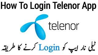 How To Login Telenor App   My Telenor App Login   Telenor App Ko Kaise Login Kare screenshot 1