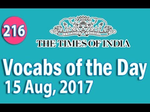 ✅ The Times of India Vocabulary (15 Aug, 2017) - Learn 10 New Words with Tricks | Day-216