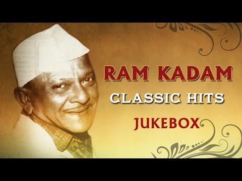 Ram Kadam Hit Songs | Old Marathi Songs | Jukebox Collection | Back To Back