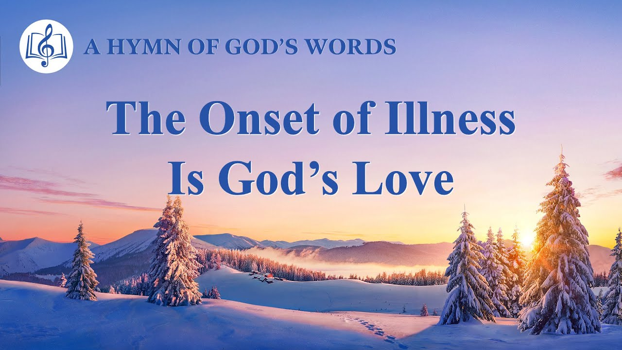 """2020 Christian Devotional Song 
