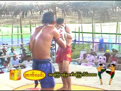 Myanmar Lethwei Tun Tun VS Tu Tu