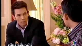 atc ptp 心的约束 06 泰语中字