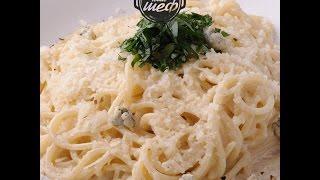 Меню 22 -26 сентября | Спагетти с со сливочно сырным соусом
