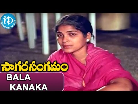 Sagara Sangamam Songs - Bala Kanaka Mayachela Song | Kamal Haasan, Jayaprada, Geetha | Ilayaraja