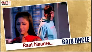 Raat Naame I Raju Uncle | Prasenjit | Bengali Song